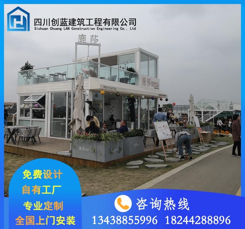 成都龙泉驿区音乐广场设计案例