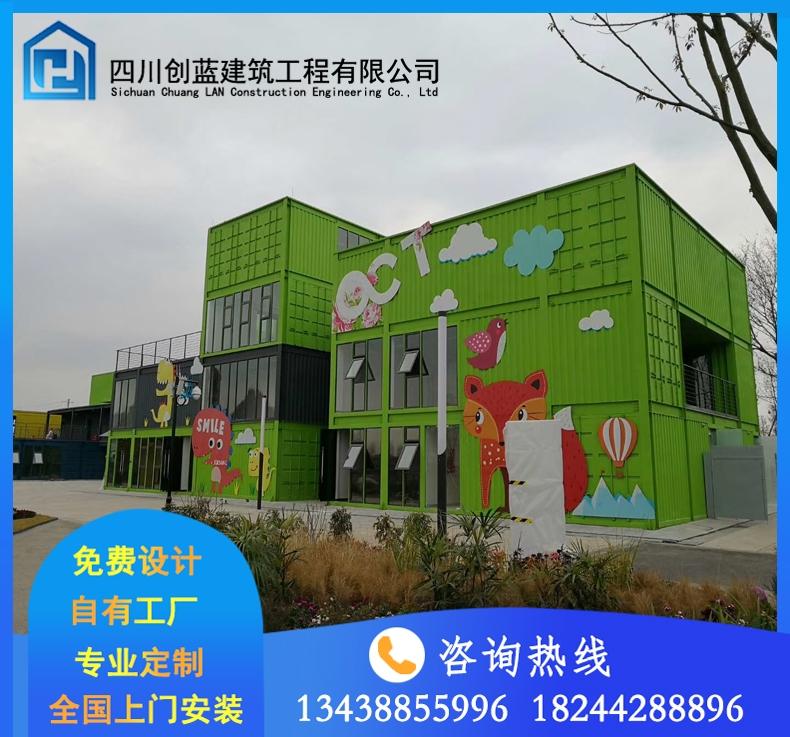 大邑安仁花卉商业街区设计案例