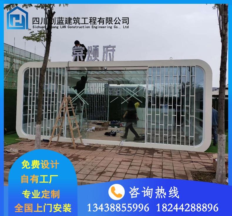 乐山展示馆集装箱案例