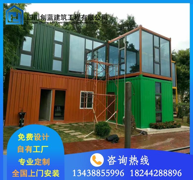 大邑办公室集装箱设计案例