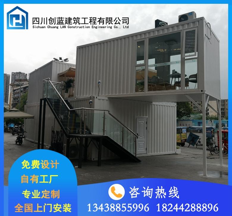 德阳碧桂园营销中心集装箱设计案例