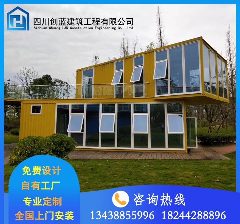 贵州贵阳集装箱办公室设计案例