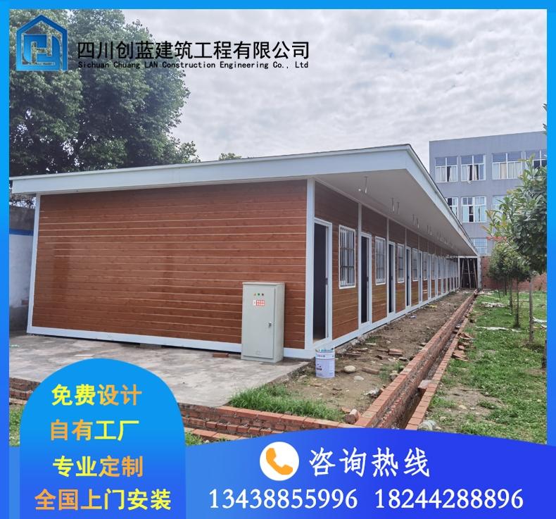 成都私人住宅设计案例