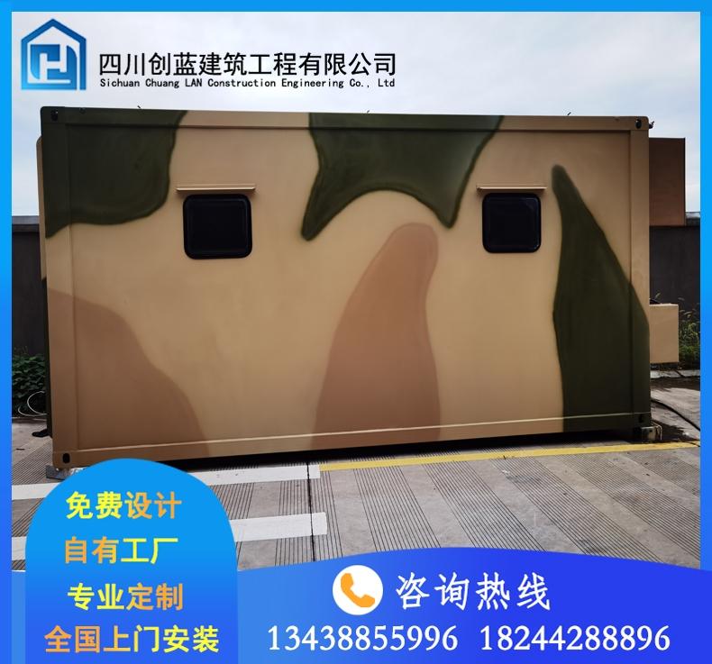 野营房设计案例