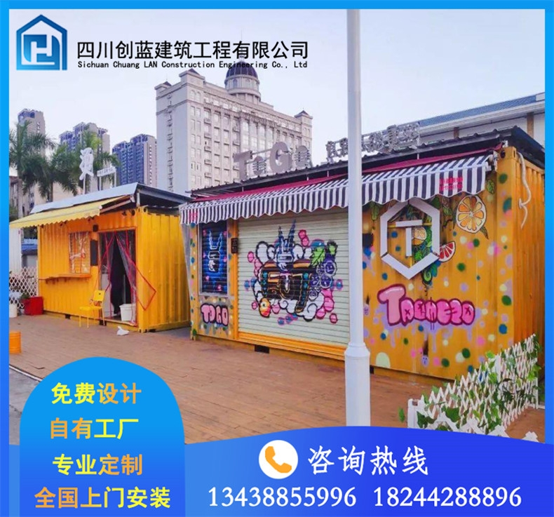 重庆欢乐谷售卖箱