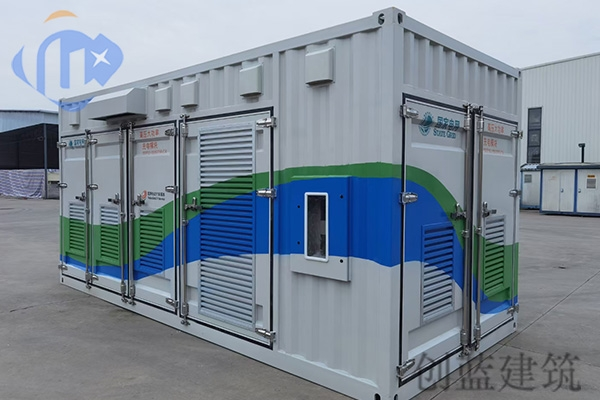 发电机集装箱
